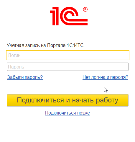 н4.png